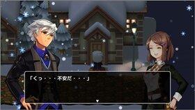 この物語は悲劇である~虹の魔石の伝説・外伝~ Game Screen Shot3