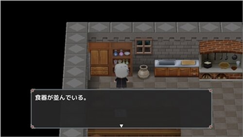 この物語は悲劇である~虹の魔石の伝説・外伝~ Game Screen Shot5