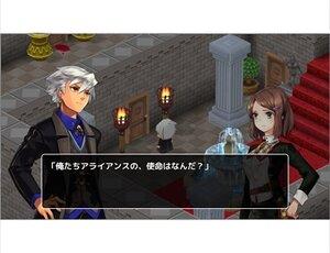 この物語は悲劇である~虹の魔石の伝説・外伝~ Game Screen Shot