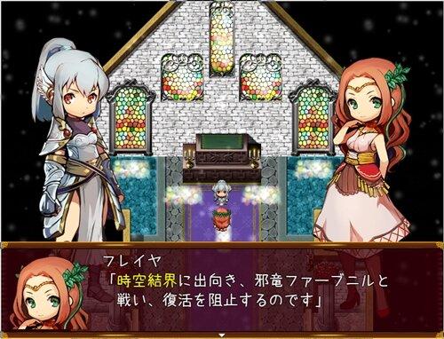 ゆぐどらの翼 Game Screen Shot