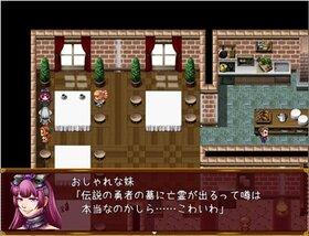 ゆぐどらの翼 Game Screen Shot3