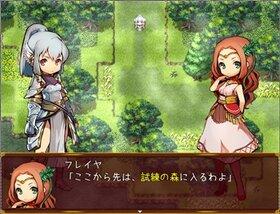 ゆぐどらの翼 Game Screen Shot4