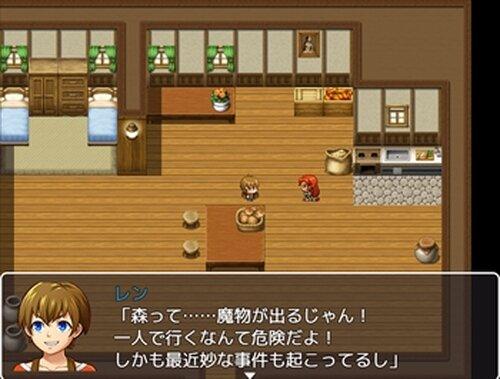 レンと森の守り神 Game Screen Shot2