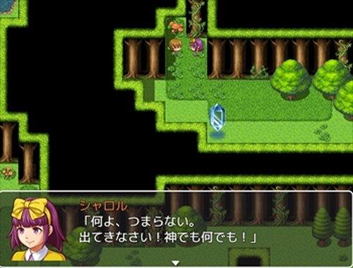 レンと森の守り神 Game Screen Shot3