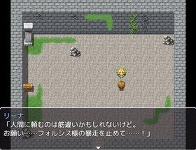 レンと森の守り神 Game Screen Shot4