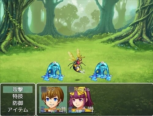 レンと森の守り神 Game Screen Shot5