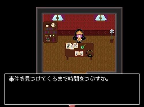 今佐良探偵事務所 ~現実逃避の双子~ Game Screen Shots