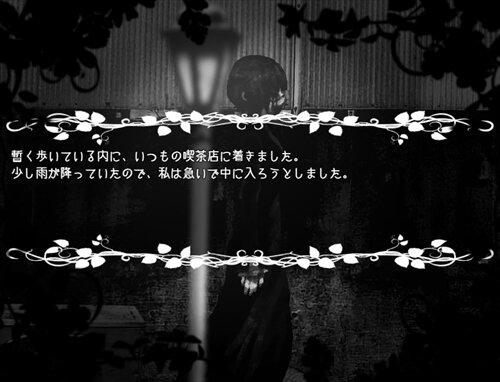 Milya Game Screen Shot1