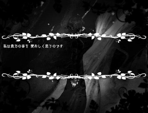 Milya Game Screen Shot3