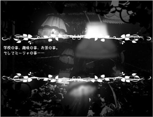 Milya Game Screen Shot5