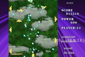 TCストライカーズ1 Game Screen Shot3