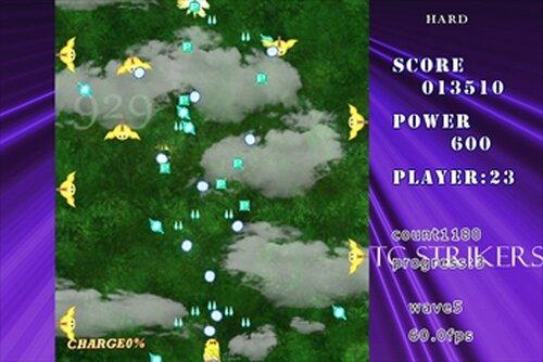 TCストライカーズ1   ver1.41 Game Screen Shot3