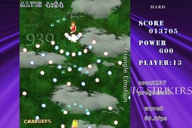 TCストライカーズ1 Game Screen Shot4