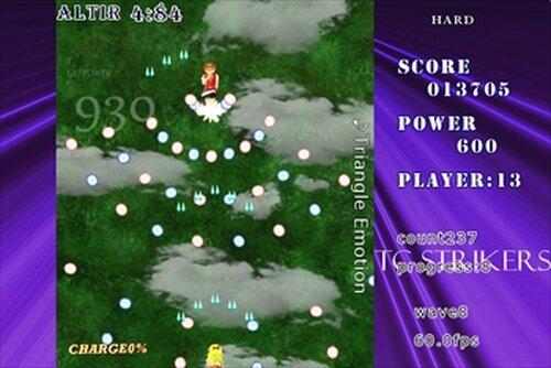 TCストライカーズ1   ver1.41 Game Screen Shot4