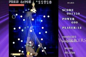 TCストライカーズ1 Game Screen Shot5