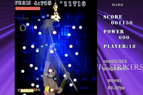TCストライカーズ1   ver1.41 Game Screen Shot5