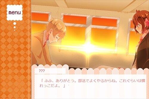 恋するロシアンルーレット! Game Screen Shot3