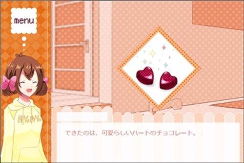 恋するロシアンルーレット! Game Screen Shot5