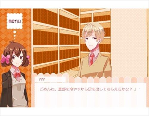 恋するロシアンルーレット! Game Screen Shots