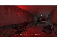 Cursed Hospital~呪われた病院から脱出~ のゲーム画面