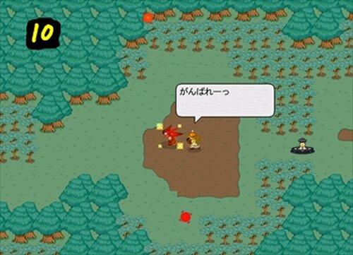 アトの跡~第1章~ Game Screen Shot4