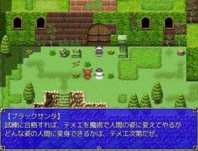 ブラックサンタと雪だるま Game Screen Shot3