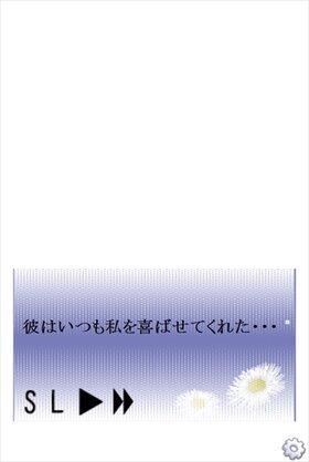 ハルジオンの花束 Game Screen Shot3