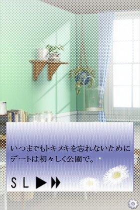 ハルジオンの花束 Game Screen Shot4