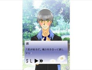 ハルジオンの花束 Game Screen Shot