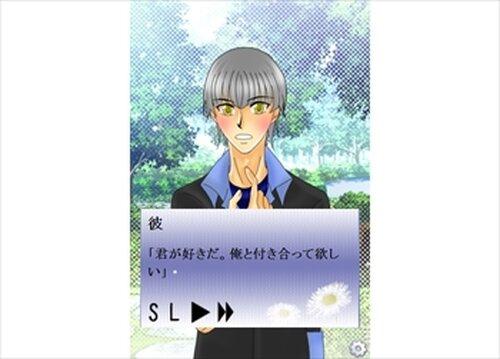 ハルジオンの花束 Game Screen Shots
