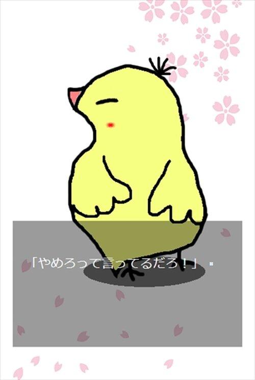 つんつん★たま五!!! Game Screen Shot5