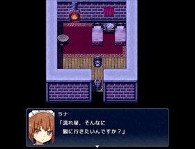 雪のガラドリエル Game Screen Shot2