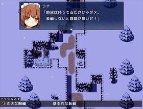 雪のガラドリエル Game Screen Shot4