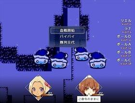 雪のガラドリエル Game Screen Shot5