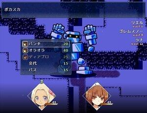 雪のガラドリエル Game Screen Shot