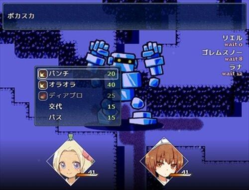 雪のガラドリエル Game Screen Shots