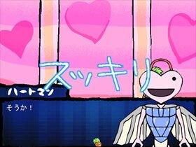 マサオのお答えクエスチョン Game Screen Shot5