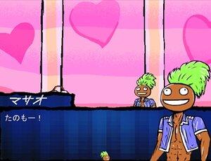 マサオのお答えクエスチョン Game Screen Shot