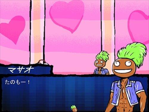 マサオのお答えクエスチョン Game Screen Shots