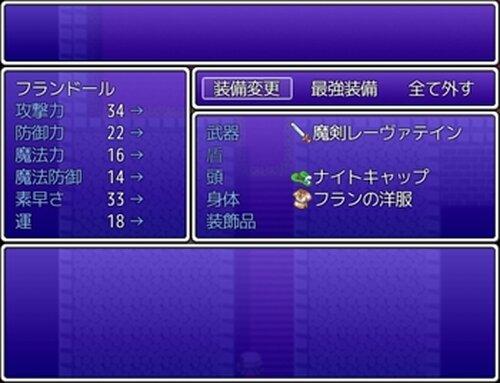 フランドールの大冒険~東方永夢劇~ Game Screen Shot2