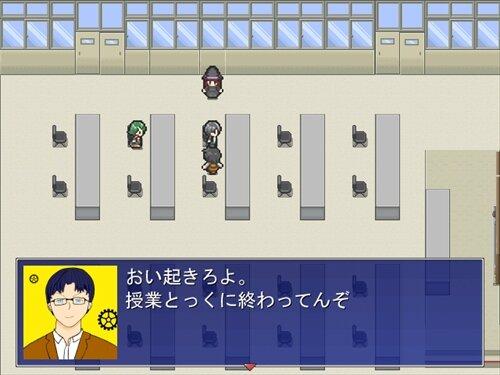 空蝉の涙雨 Game Screen Shot1