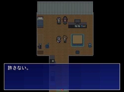 空蝉の涙雨 Game Screen Shots
