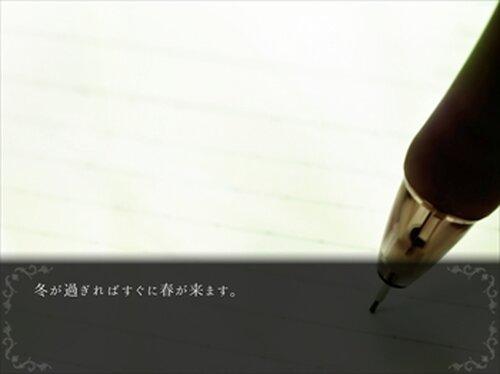 春まち Game Screen Shot2