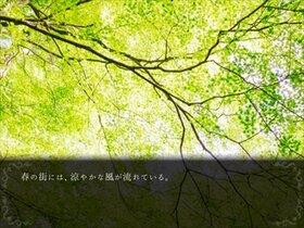 春まち Game Screen Shot3