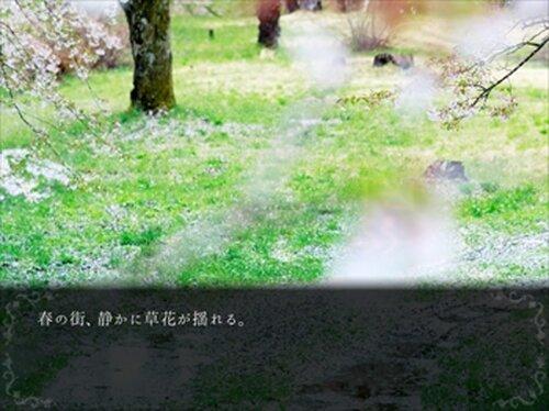 春まち Game Screen Shots