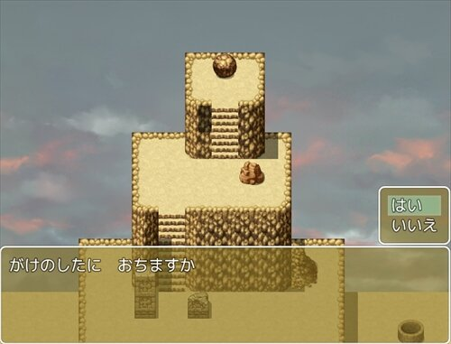 いしころ Game Screen Shot1