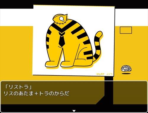 キマイライフver1.2 Game Screen Shot1