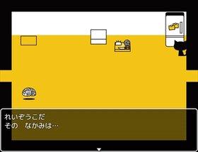 キマイライフver1.2 Game Screen Shot3
