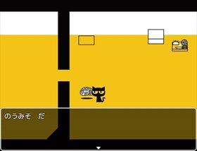 キマイライフver1.2 Game Screen Shot4