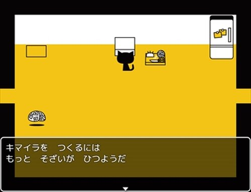 キマイライフver1.34 Game Screen Shot5